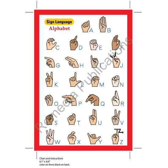 Finger Alphabet Lotto Puzzle