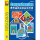 Comprehension Collection (Gr. 2)